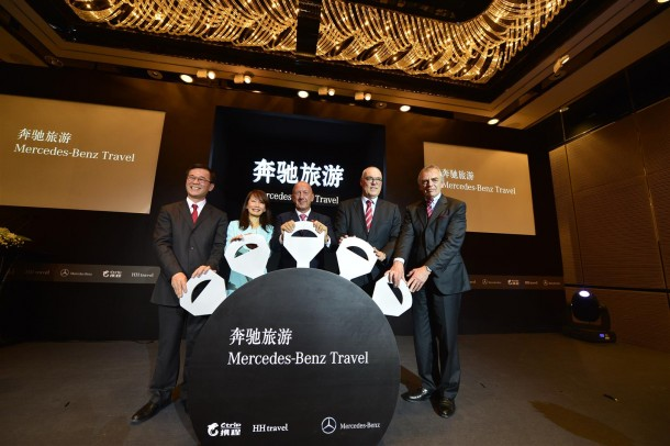 Kick-off in China: Mercedes-Benz steigt ins Premiumreisegeschäft ein // Kick-off in China: Mercedes-Benz enters the premium travel business