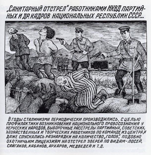gulag9