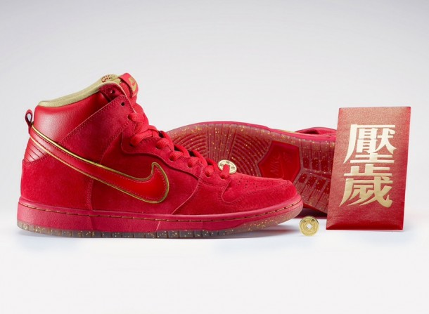 Die coolsten Sneaker RELEASES 2014 – Nike SB DUNK HIGH Red Packet (+English version)